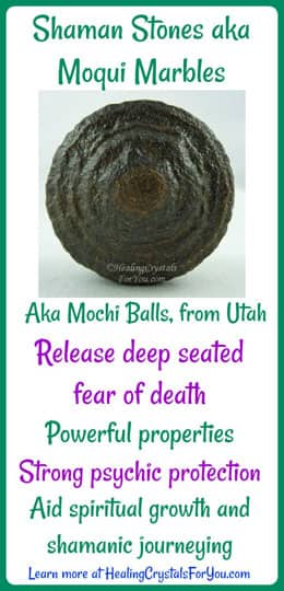 Shaman Stones aka Moqui Marbles or Mochi Balls