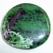 Anyolite aka Ruby in Green Zoisite