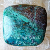 Chrysocolla with Red Cuprite