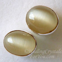 Cats Eye Chrysoberyl