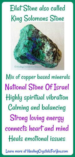 Eilat Stone aka King Solomons Stone