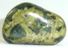 Kundalini Activation Stone